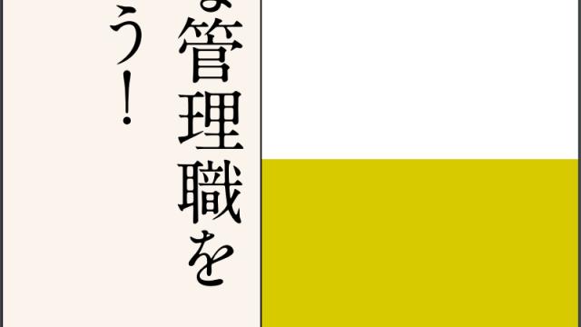 kigyoutojinzai01
